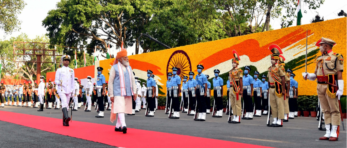 Celebration of our 75th Independence Day