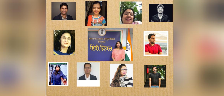 Celebration of World Hindi Day on 10 January 2021