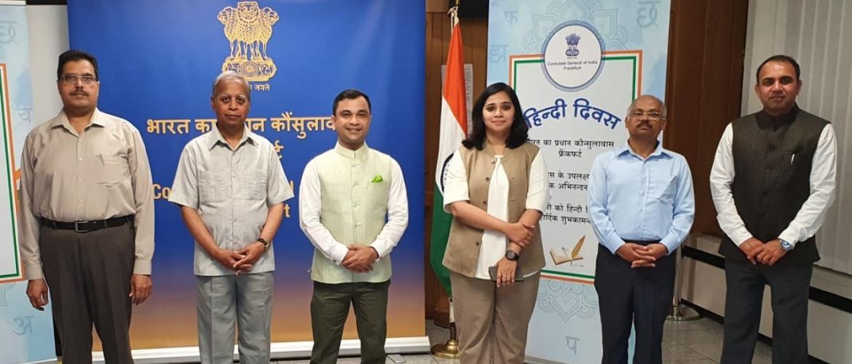 Celebration of Hindi Day 2020